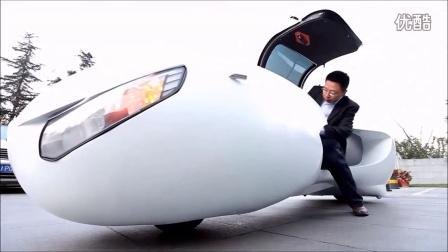 第一辆载人验证样车(官方视频)