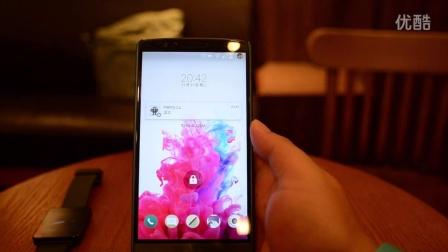 赫兹论 / LG G3 吃上安卓棒棒糖啦!新功能界面全揭秘!