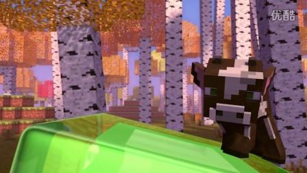 [Minecraft短片]粘着我-Stick By Me