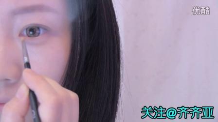 忙碌女人的高效速成妆+曲线漂亮的超细眼线实用画法