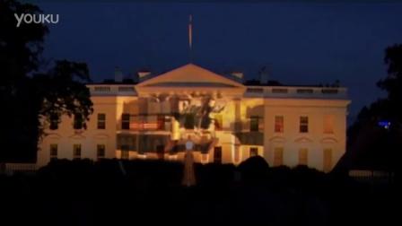 """前院""""着火"""", 美国白宫突现俄罗斯阅兵投影画面?"""