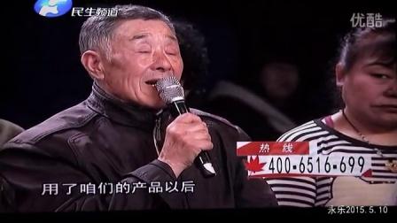 民生频道《山东,四川》