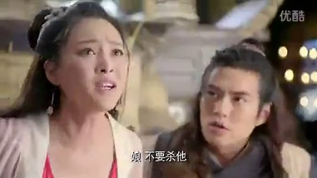 《新萧十一郎》片花 严屹宽 甘婷婷