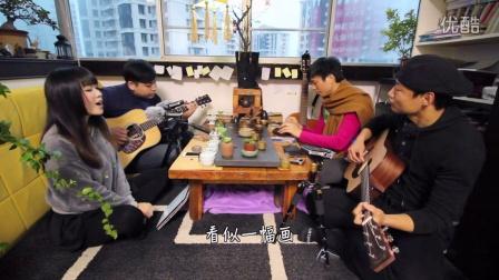 吉他弹唱 小城故事(本期搭档:Amylee、陶俊、袁咏)