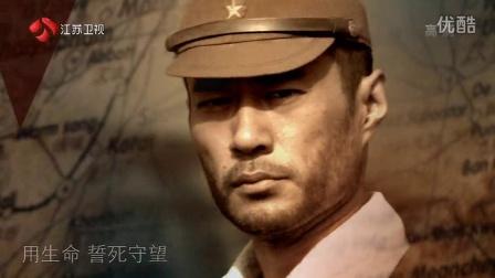 孙楠 守望  《中国远征军》主题曲