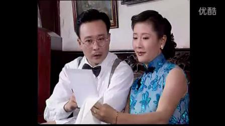 黄梅戏电视剧《啼笑因缘—3》主演 周莉 张辉 汪静
