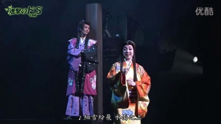 【进击的抖S字幕组】薄墨の花片(壮一帆 愛加あゆ )