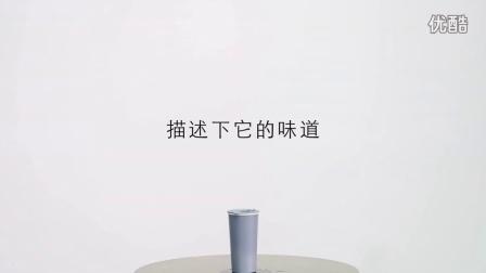 【公益】国人做的一个关于味道的实验,结尾出乎意料