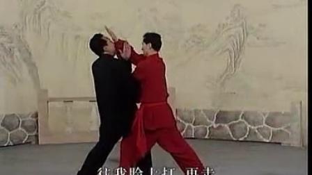 八极拳【李俊义】