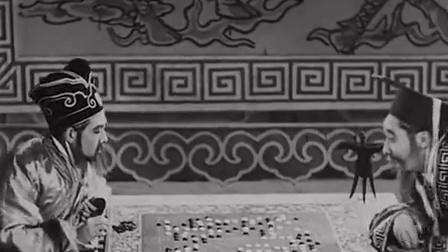 中国电影《孔夫子》