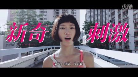巴福斯影業發行《同班同學》電影製作花絮之「瘋女狂揪日記」 10月29日 青春無休