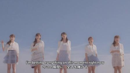 [PV]℃-ute - ありがとう~無限のエール~ Promotion Edit.