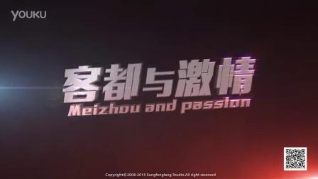 ova49:《客都与激情》粤东高端航拍延时摄影联盟宣传片