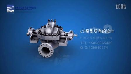CP泵3D动画-阀门动画-安装动画-工业流体机械动画-巨浪视觉