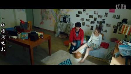 韩国大尺度电影《老师爱情》漂亮美女老师的烦恼