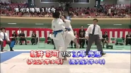 JAPAN University Karate taunament 51st -5