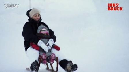因斯布鲁克冬季运动-平底雪橇
