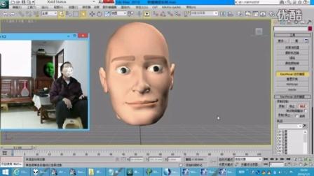 Kinect2.0超级表情捕捉FaceMocap K2发布!