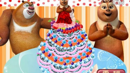 熊出没之熊心归来 熊出没之雪岭熊风 熊大的生日蛋糕 冬日乐翻天 秋日团团【孙超解说】