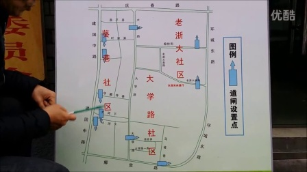 """葵巷社区""""治堵""""金点子(丁星云/摄制)"""