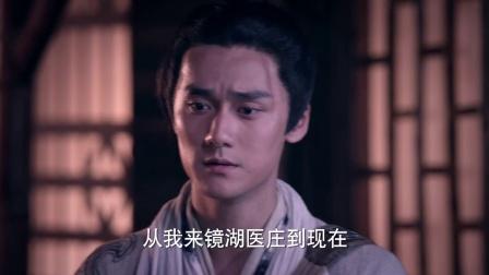 《秦时明月》蒋劲夫CUT第49集
