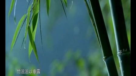 纪录片 茅山 第一集 山中宰相 完整版