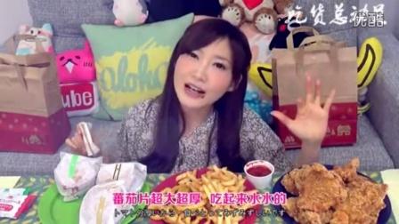 『创意美食秀』吃饭直播:看日本大胃王木下开吃起司汉堡配鸡块洋葱圈豪华套餐@创意秀搜天下