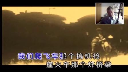 上棠二胡:弹起我心爱的土琵琶(电影《铁道游击队》插曲)