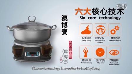 东莞供应304不锈钢家用电蒸锅桑拿锅