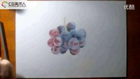 3D绘画 How to draw grapes_标清