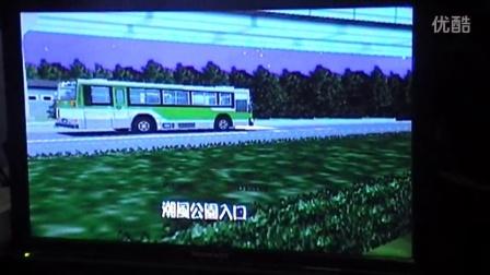 DC游戏《东京巴士案内》游戏宣传片5