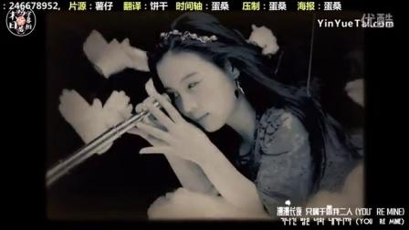 李夏怡《MY STAR》中文字幕