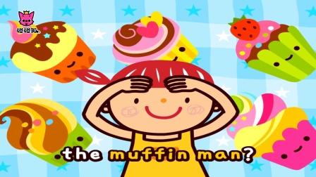 The Muffin Man | 英语儿歌舞蹈 | 碰碰狐!儿童儿歌