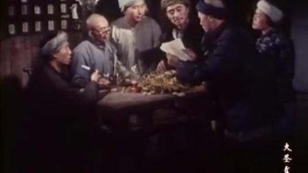 老电影《九龙滩》(战斗故事片)