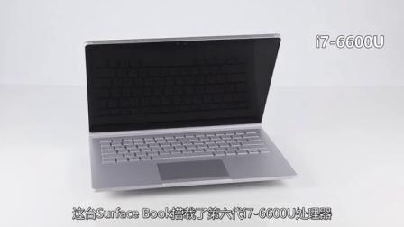 笔记本电脑的终极形态?微软Sufacebook评测