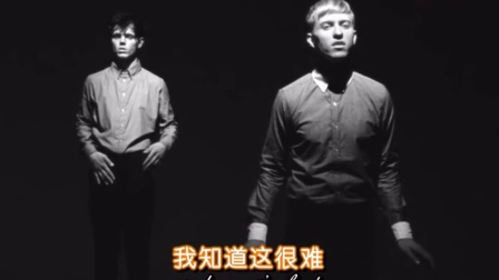 The Drums - Down By The Water (自制中英)