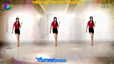 俞函广场舞《小苹果》分解动作 背面 慢动作 歌词 小苹