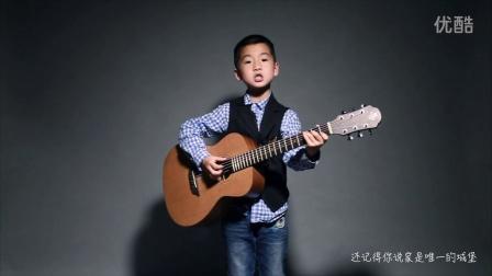 周杰伦《稻香》  吉他弹唱——弦木吉他徐清岩