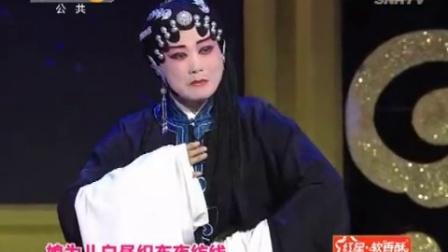 秦之声《名师高徒》陕西先锋集结赛48 临潼区人民剧团(2016-06-30)