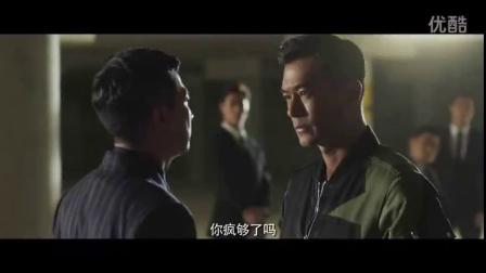 """电影《使徒行者》曝""""兄弟情""""版预告宣传片花"""
