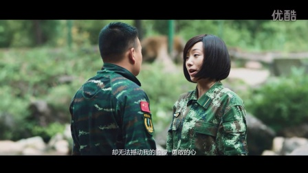 中国魂(电影《中国兵王》主题曲)MV
