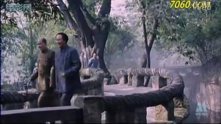 """《重庆谈判》蒋介石竟希望毛当""""总统""""自己管党务工作!"""