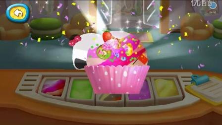 宝宝巴士手工制作冰淇淋蛋糕 七彩冰淇淋 蛋糕DIY熊雪糕 琪琪教你做蛋糕 七色彩虹冰淇淋 七彩糖果冰淇淋DIY
