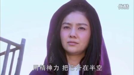 聊斋新编之连锁 06 DVD完整版 胡可王灿邵传勇陈懿朱佳煜