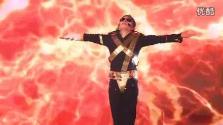 震撼!迈克尔杰克逊在中国的身影敏敏杰克逊演艺