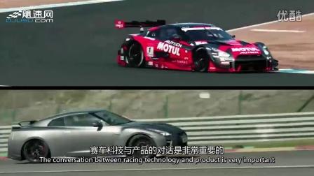 2017尼桑GT-R 比以往更快、更强