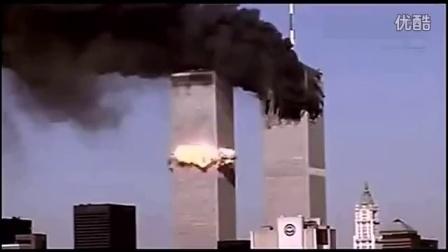 【911视频解封了!】15年后,911事件全程高清还原:大楼内镜头首度公开