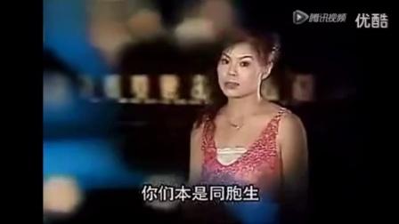 民间小调《十大劝》徐善云 高清