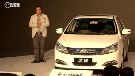 售价6.59-9.99万元 比亚迪2014款速锐品鉴发布会在北京举行
