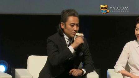 20160417 吴秀波《北京遇上西雅图2》北京首映发布会